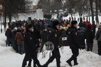 В Туле около 200 человек пришли на несанкционированный митинг, Фото: 9