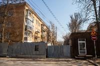 Тульский Плюшкин, Фото: 1