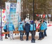Чемпионат мира по спортивному ориентированию на лыжах в Алексине. Последний день., Фото: 60