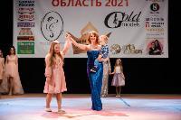Миссис Тульская область - 2021, Фото: 89