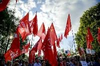 Митинг против пенсионной реформы в Баташевском саду, Фото: 24