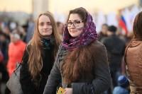 Празднование годовщины воссоединения Крыма с Россией в Туле, Фото: 54