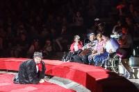 День защиты детей в тульском цирке: , Фото: 57