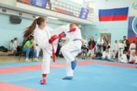 Открытое первенство и чемпионат Тульской области по каратэ (WKF)., Фото: 37