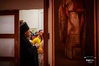 Открытие выставки «Воинство небесное и земное», Фото: 36