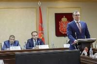 Присяга правительства Тульской области, Фото: 1