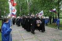 День России на Куликовом поле, Фото: 2