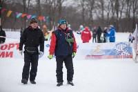 Яснополянская лыжня 2017, Фото: 126