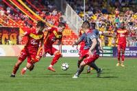 Арсенал-Локомотив 2:0, Фото: 213