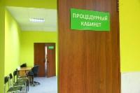 Советы ветеринаров: забота о здоровье питомцев осенью, Фото: 7