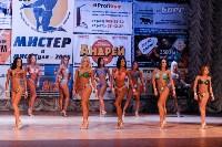 Чемпионат по бодибилдингу и бодифитнесу «Мистер и Мисс Тула - 2015», Фото: 189