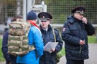 Соревнование сотрудников внутренних дел РФ, Фото: 45