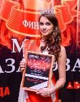 Мисс Казанова - 2015, Фото: 128