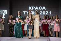 Титул «Краса Тулы – 2021» выиграла Юлия Горбатова, Фото: 172