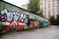 Граффити ван Дейка, Фото: 6