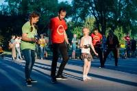 125-летие Центрального парка в Туле, Фото: 124