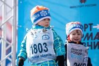 Лыжня России-2020, Фото: 45