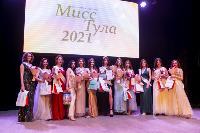 Мисс Тула - 2021, Фото: 71