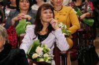 Губернатор поздравил тульских педагогов с Днем учителя, Фото: 74