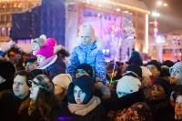 Оксана Домнина и Роман Костомаров в Туле, Фото: 78