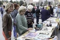 В Туле прошел праздник «по-советски», Фото: 9