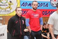 Русская сила. 20.12.2014, Фото: 24