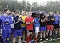 Кубок Тульского Арсенала, Фото: 3