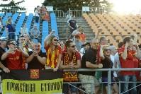 ЦСКА - Арсенал Тула - 3:1. Товарищеская игра., Фото: 103