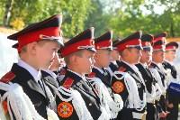 Принятие присяги в Первомайском кадестком корпусе, Фото: 6