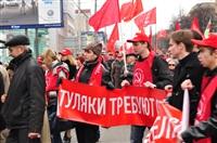 7 ноября в Туле. День Великой Октябрьской революции., Фото: 1