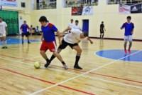 Матчи чемпионата города по мини-футболу среди любителей , Фото: 1