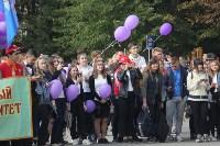 В Туле прошел ежегодный парад студентов, Фото: 16