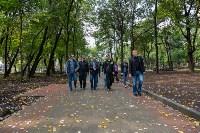 Андрианов в ледовом дворце и Рогожинском парке, Фото: 13