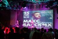 Концерт Полины Гагариной, Фото: 49