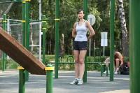 День физкультурника в Центральном парке, Фото: 27