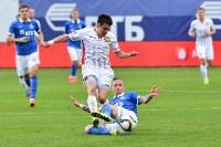 «Динамо» Москва - «Арсенал» Тула - 2:2., Фото: 42