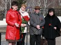 В Туле отметили 360-летие со дня рождения Никиты Демидова, Фото: 1