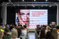 Тина Канделаки. Презентация книги Pro лицо, Фото: 15