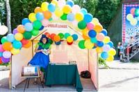 Центральный парк Тулы отметил день рождения , Фото: 10