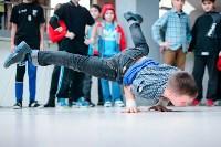 Соревнования по брейкдансу среди детей. 31.01.2015, Фото: 32
