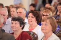 День семьи, любви и верности в Дворянском собрании. 8 июля 2015, Фото: 77