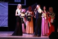 Мисс Тульская область - 2014, Фото: 422