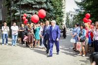 Магистры ТулГУ получили дипломы с отличием, Фото: 245