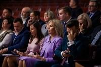 Тульская городская Дума шестого созыва начала свою работу, Фото: 22