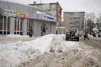 Снег в Туле, Фото: 51