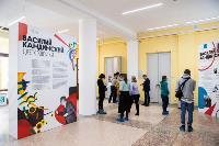 В Туле открылась выставка Кандинского «Цветозвуки», Фото: 11
