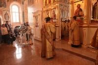 Освящение храма Дмитрия Донского в кремле, Фото: 3