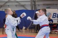 Соревнования по восточному боевому единоборству, Фото: 36