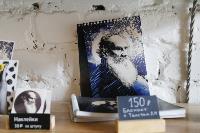 Лев Толстой в городе, Фото: 21
