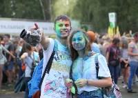 ColorFest в Туле. Фестиваль красок Холи. 18 июля 2015, Фото: 83